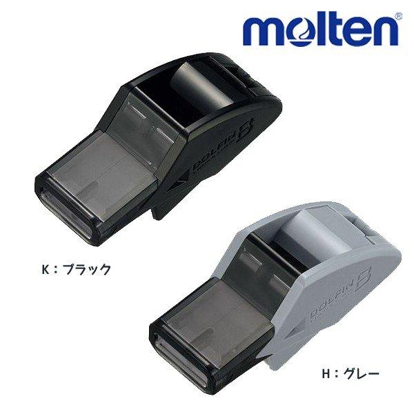 モルテン molten ドルフィンB RA0080 バスケットボール 審判用 ホイッスル 笛