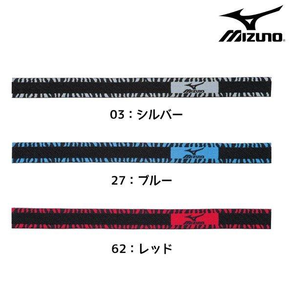 ミズノ mizuno ストッキングバンド 12JY6S03 野球用品