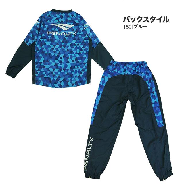 【ジュニア】 ペナルティ PENALTY ピステスーツ PO9517J トレーニングウェア 上下セット トレーニングトップ ロングパンツ 子供用