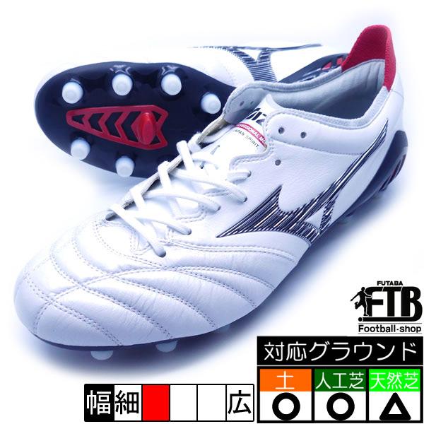 モレリア ネオ 3 JAPAN P1GA208009   ミズノ  