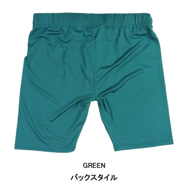 【ジュニア】 インナー アールズコート ショートスパッツ Earlscourt ECJ-07