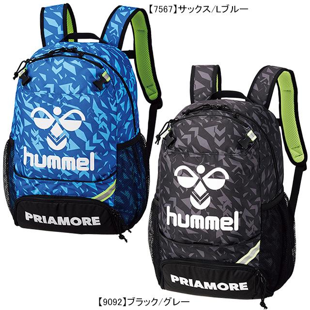 【ジュニア】ヒュンメル hummel プリアモーレ バックパック 22L HFB8041 リュックサック ボール シューズ 収納 子供用