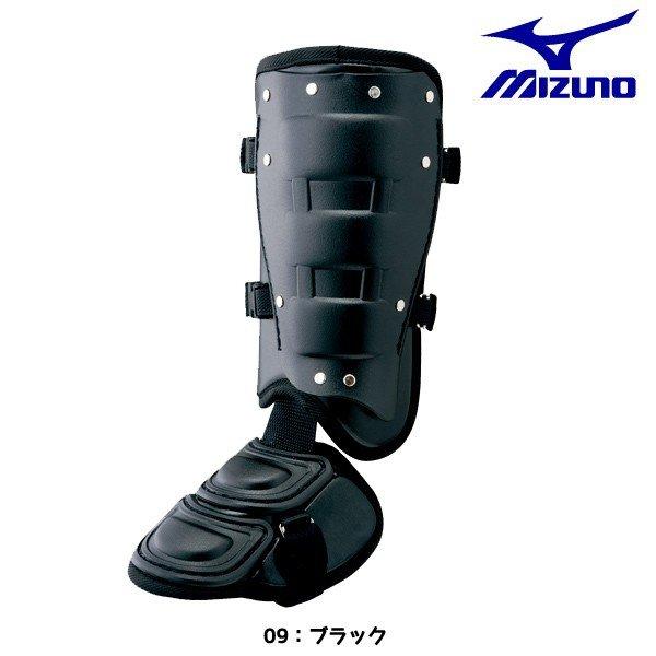 ミズノ MIZUNO フットガード 内側 2YL947 野球 プロテクター