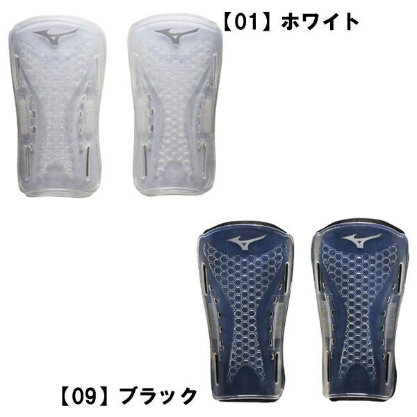 ミズノ サッカーシンガード すねあて mizuno レガース P3JYG803