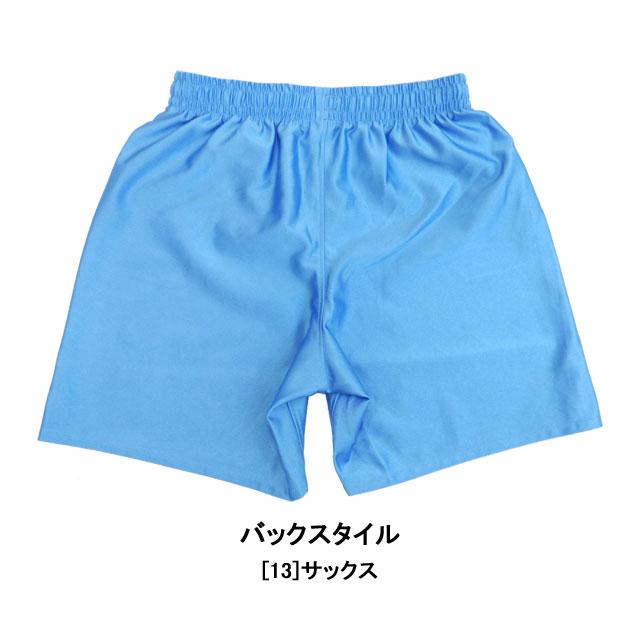 【ジュニア】 サッカーパンツ  LIGA ゲームパンツ コア プーマ puma 120サイズから 729970