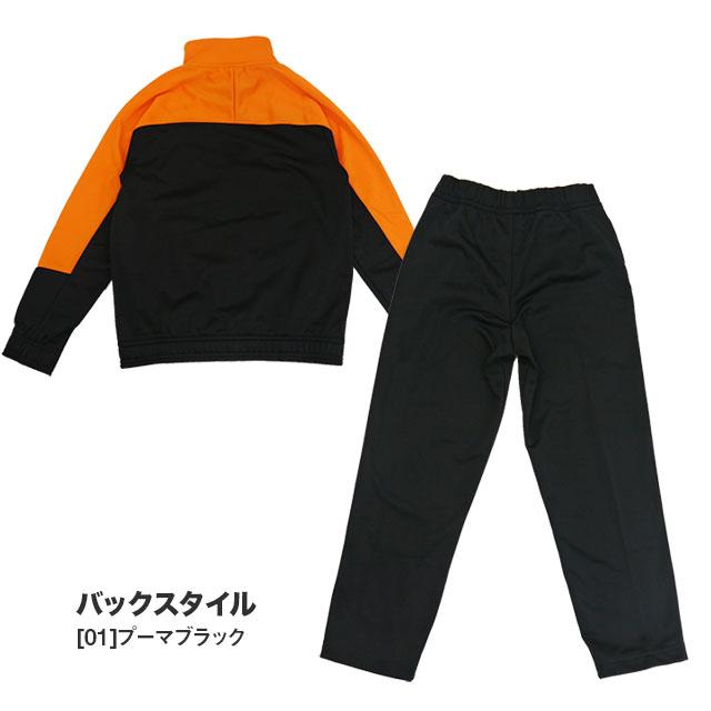 【ジュニア】裏起毛 ジャージ 上下セット プーマ puma トレーニングスーツ ジャケット ロングパンツ 120サイズから 853681
