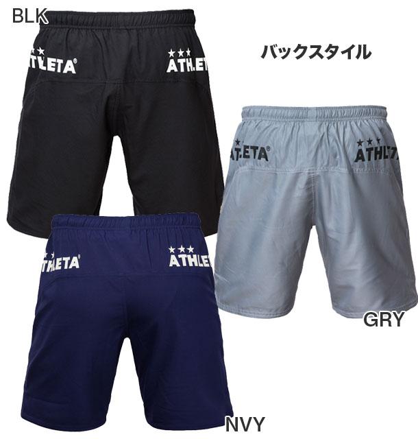 アスレタ ATHLETA 定番 ポケ付き プラクティスパンツ プラパン 02280