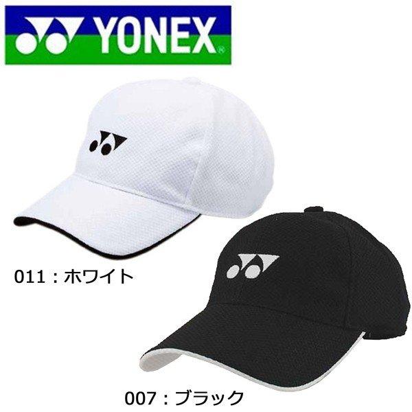 ヨネックス YONEX ジュニア メッシュキャップ 40002J テニス 帽子 子ども キッズ