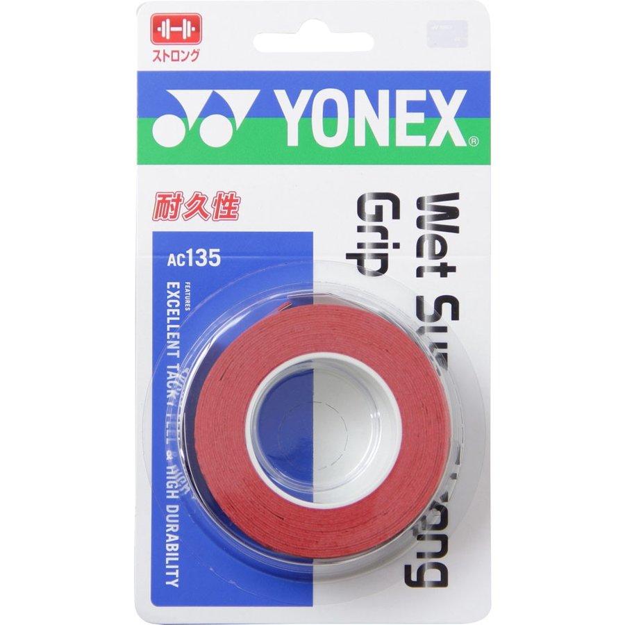 ヨネックス YONEX ウェットスーパーストロンググリップ(3本入) AC135 037 ワインレッド