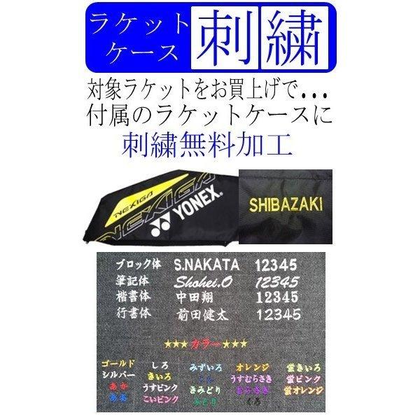 ミズノ MIZUNO ALTIUS 01 FEEL 73JTB90101 バドミントンラケット