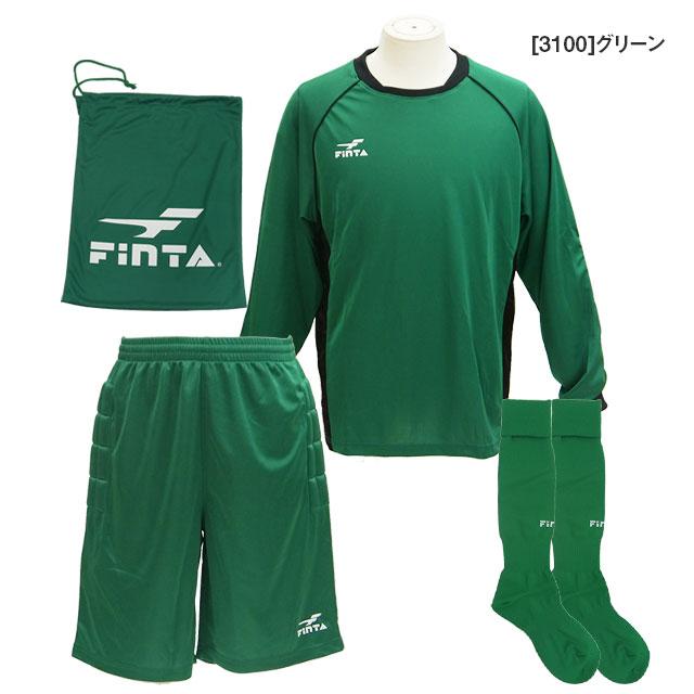 サッカー ゴールキーパー3点セット 長袖シャツ パンツ ソックス フィンタ FINTA FT5159