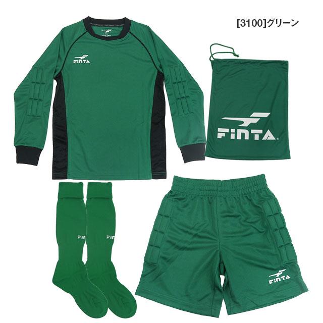 【ジュニア】サッカー ゴールキーパー 3点セット フィンタ FINTA GKシャツ ハーフパンツ ソックス 子供用 FT5160
