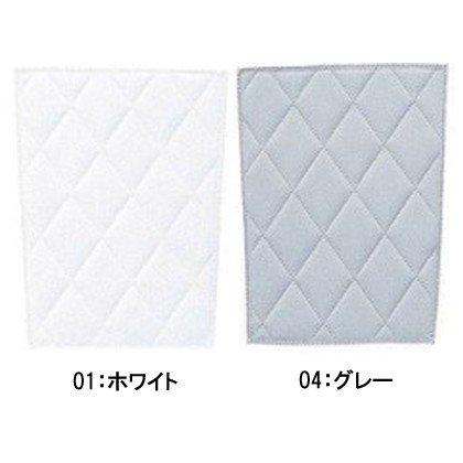 レワード 少年野球 スライディングパッド ヒザパッド 縫い付け用 AC52