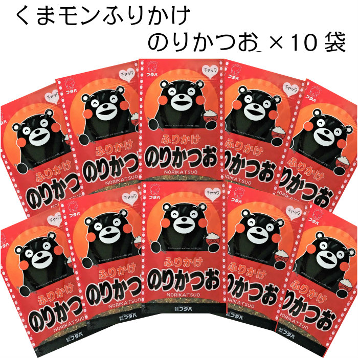 くまモンのりかつお 10袋 【送料無料】