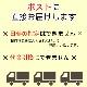 くまモンのりごま 10袋 【送料無料】