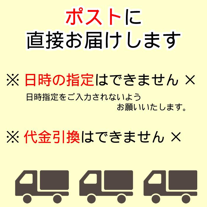 3品選べるふりかけ 【送料無料】