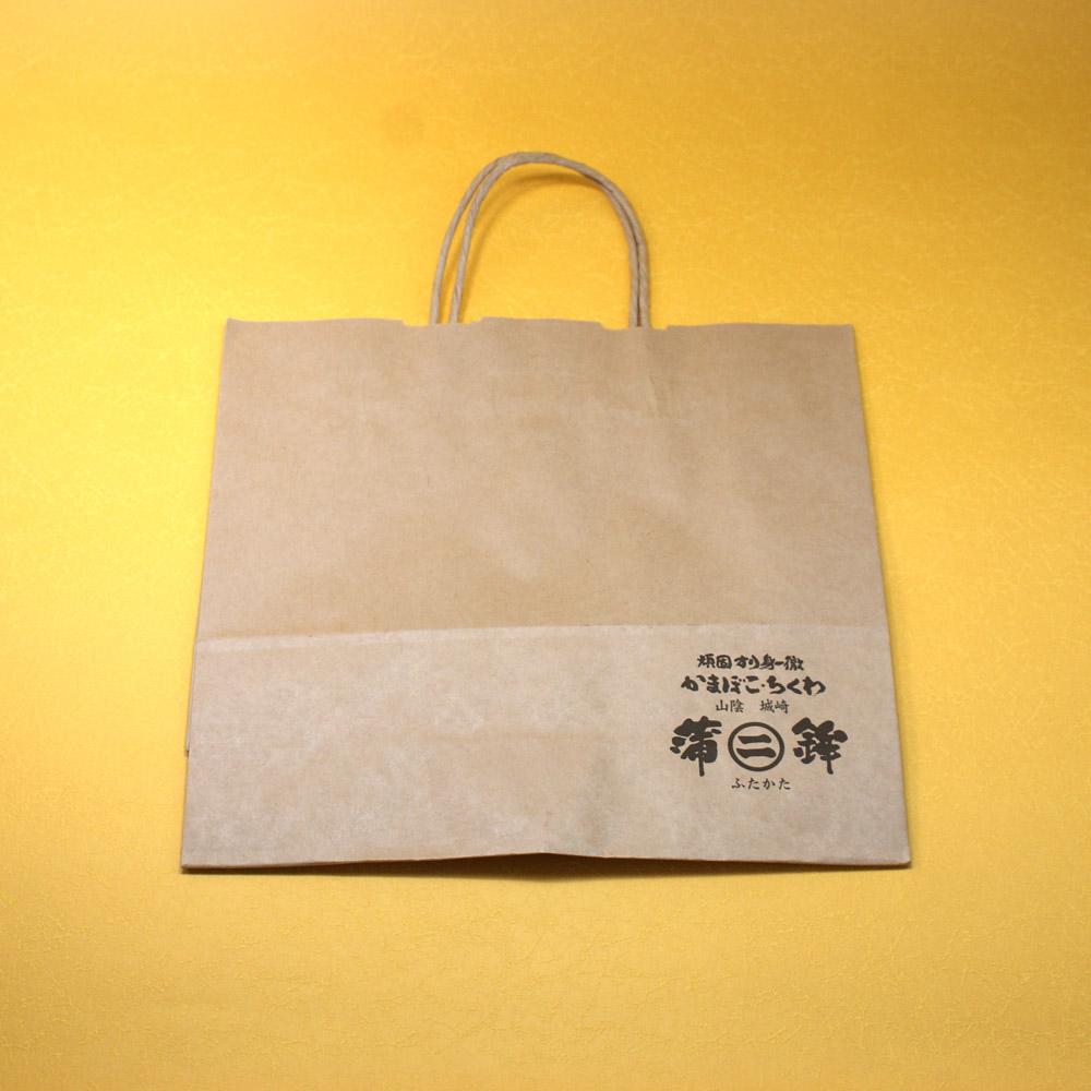 ペーパーバッグ(紙袋)