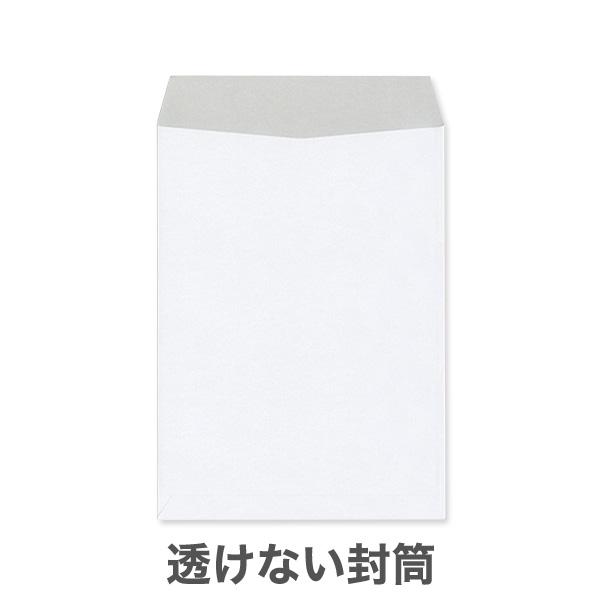 角2【テープ付】透けない(プライバシー保護)ケント100/2色印刷【黒+DIC指定色】/〒枠なし/2000枚
