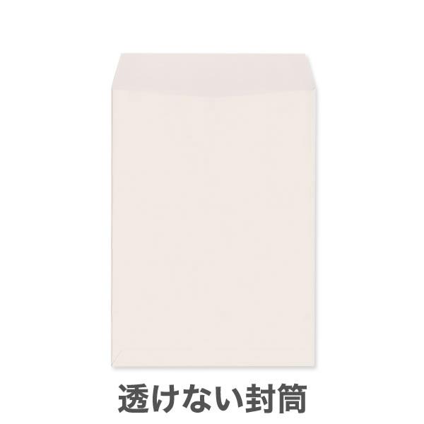 角2透けない(プライバシー保護)パステルカラー100/2色印刷【黒+基本色】/〒枠なし(ヨコ貼りのみ)/5000枚
