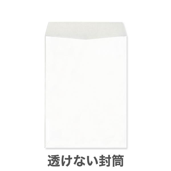 角2【テープ付】透けない(プライバシー保護)パステルホワイト100/黒1色印刷/〒枠なし(ヨコ貼りのみ)/4000枚