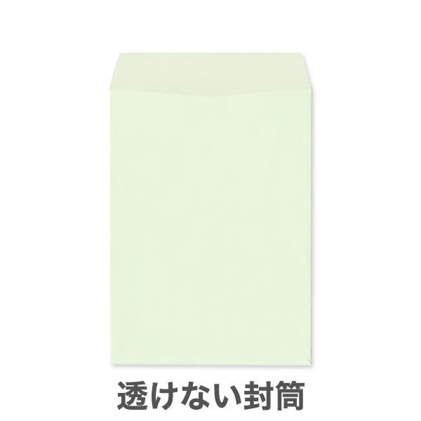 角2透けない(プライバシー保護)パステルカラー100/2色印刷【黒+DIC指定色】/〒枠なし(ヨコ貼りのみ)/2000枚