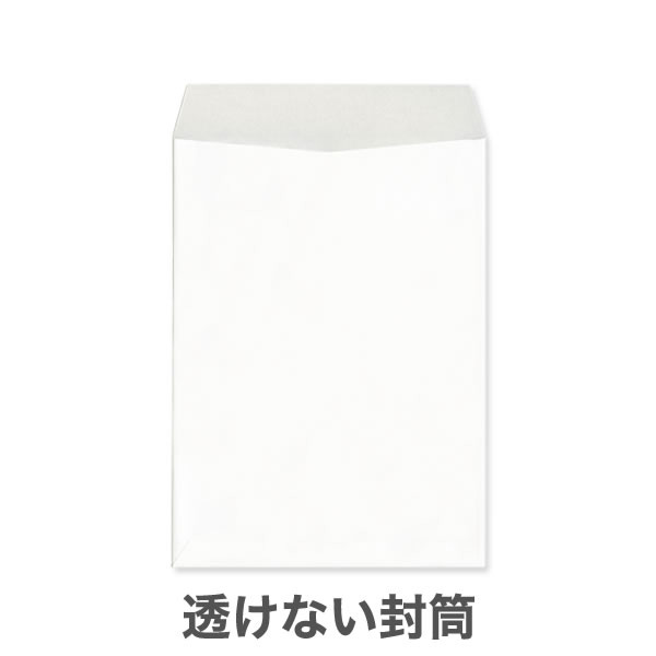 角2【テープ付】透けない(プライバシー保護)パステルホワイト100/基本色1色印刷/〒枠なし/1500枚