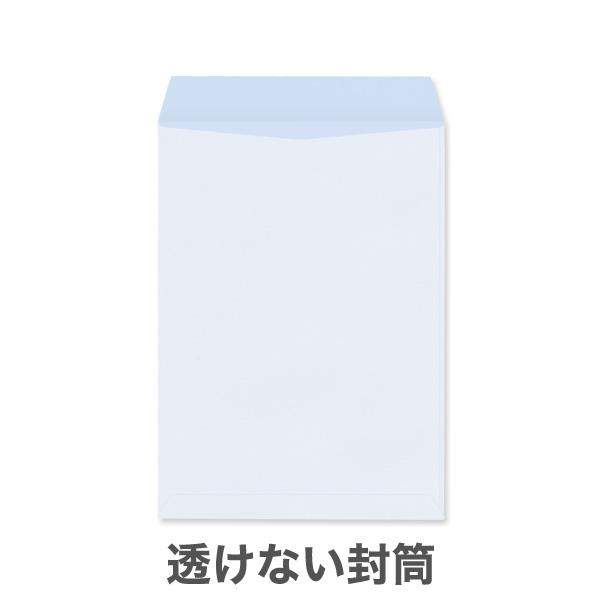 角2透けない(プライバシー保護)パステルナチュラルW100/黒1色印刷/〒枠なし(ヨコ貼りのみ)/4000枚
