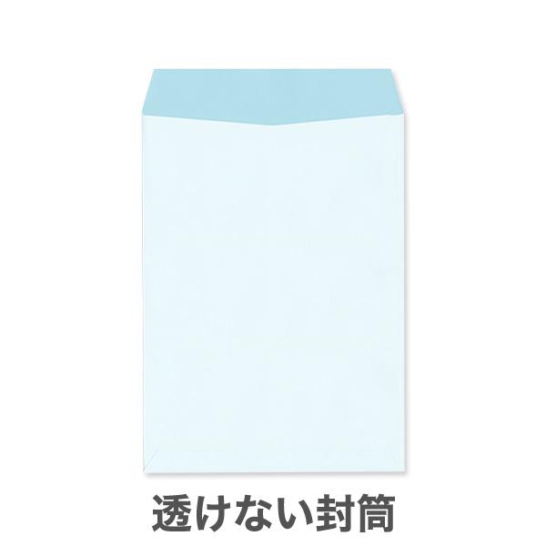 角2透けない(プライバシー保護)パステルナチュラルW100/基本色1色印刷/〒枠なし(ヨコ貼りのみ)/4500枚