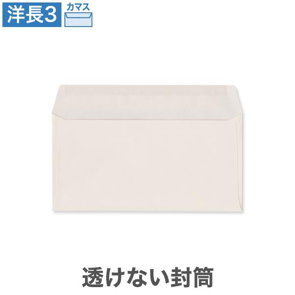 洋長3透けないパステルカラー100/黒1色印刷/〒枠なし・カマス貼り/3000枚