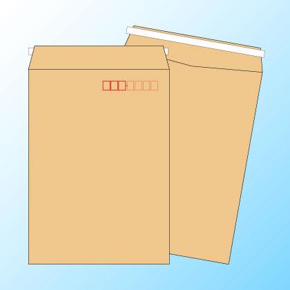 角2【テープ付】クラフト85/基本色1色印刷/〒枠あり(ヨコ貼りのみ)/500枚