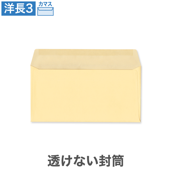 洋長3透けないパステルカラー100/黒1色印刷/〒枠なし・カマス貼り/8000枚