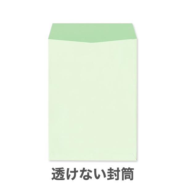 角2透けない(プライバシー保護)パステルナチュラルW100/2色印刷【黒+DIC指定色】/〒枠なし(ヨコ貼りのみ)/4000枚