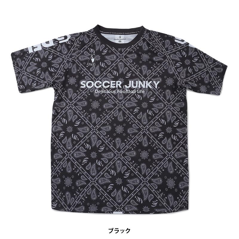 サッカージャンキー/soccer junky プラクティスシャツ/すばやさ+9【SJ21014】