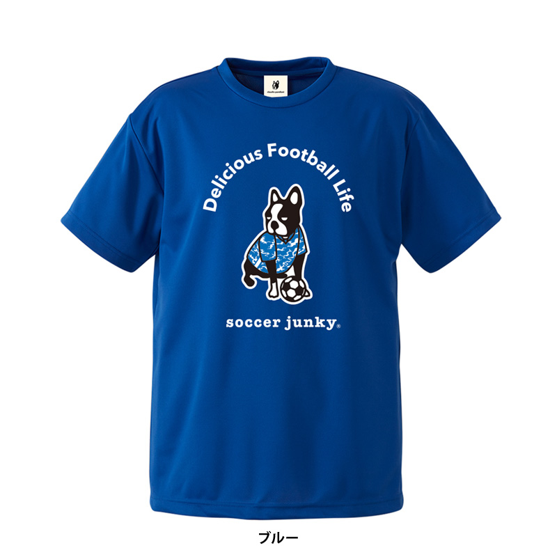 サッカージャンキー/soccer junky ジュニアプラクティスシャツ/サムライ犬【SJ21117K】