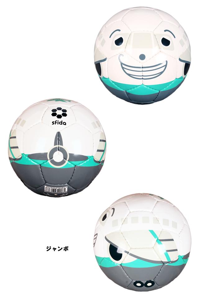 sfida/スフィーダ Football Vehicle  【BSF-VE01】
