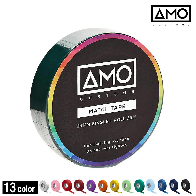 エーエムオーカスタムズ/AMO customs AMOソックステープ19mm【AMOTAPE19】