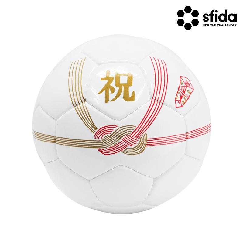 スフィーダ/sfida ミニギフトボール/CELEBRATION BALL 03【BSF-CB03】