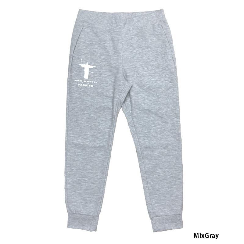 ノッソセニョールドパライーゾ/NOSSO SENHOR DO PARAISO スウェットロングパンツ/Side Logo Dry-Sweat Pants【NP-00-559】
