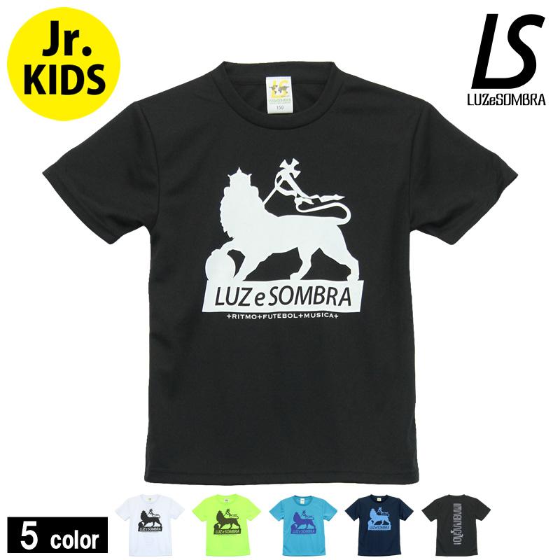ルースイソンブラ/LUZeSOMBRA ジュニアプラシャツ/Jr IMN GAME SHIRT【F2021029】