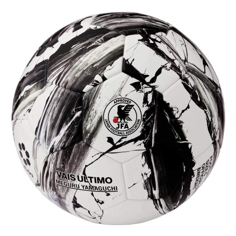 スフィーダ/sfida サッカーボール/VAIS ULTIMO 5【SB-21VU03】