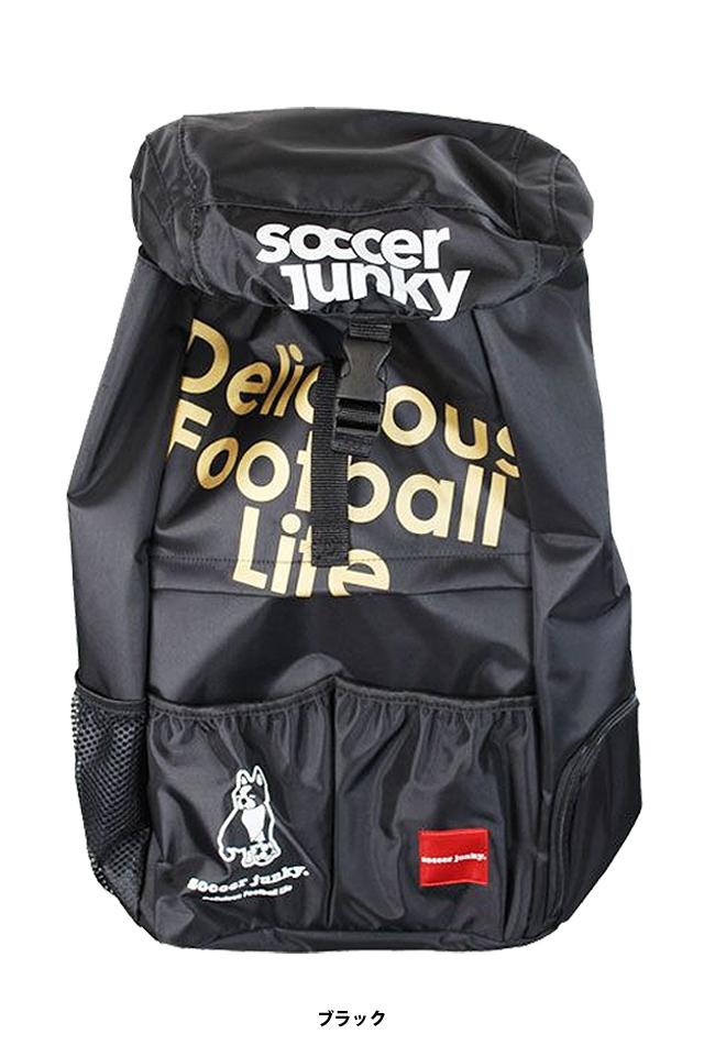 soccerJunky/サッカージャンキー 旅のお供+2/バックパック 【SJ15080・SJ16029】