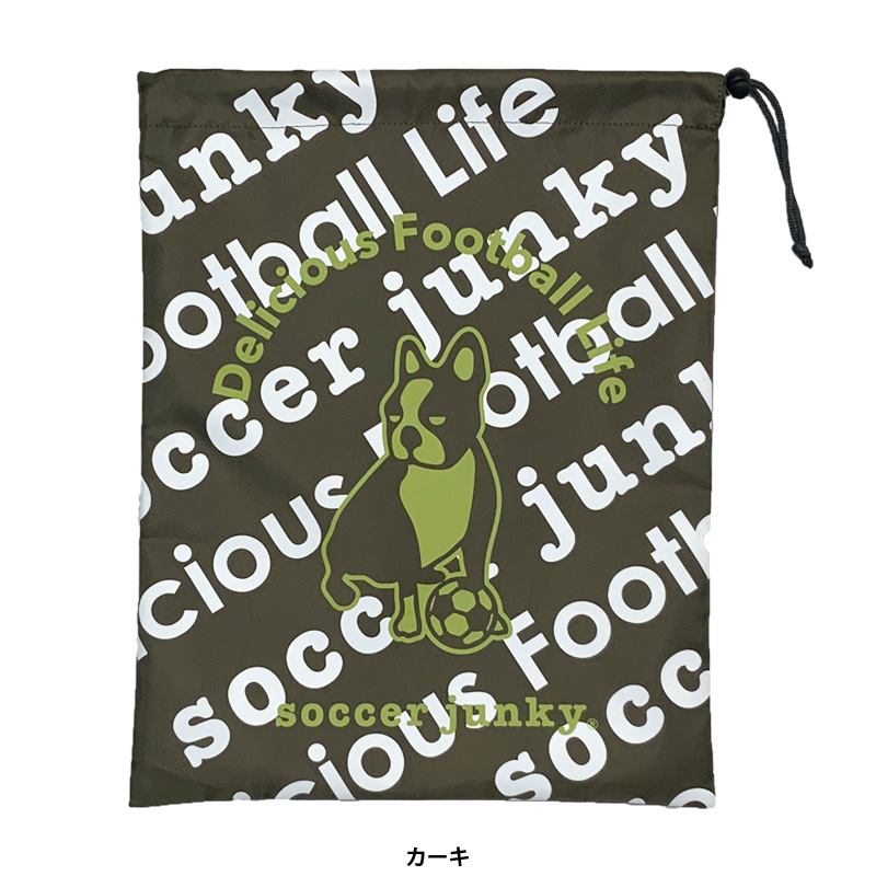 サッカージャンキー/soccer junky マルチバッグ/持つ+1【SJ21066】