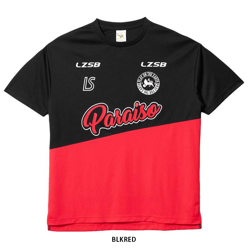 ルースイソンブラ/LUZeSOMBRA ジュニアプラシャツ/Jr FUTEBOL PARAISO CLUBE PRA-SHIRT【F2021013】