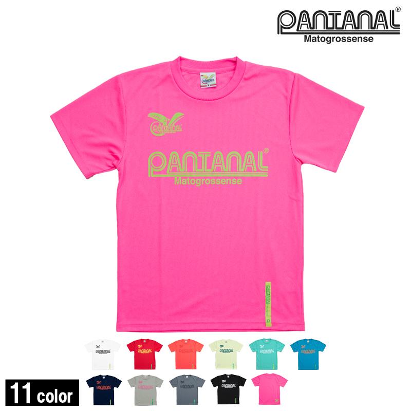 パンタナール/PANTANAL プラクティスシャツ/UVcut Practice Shirt【P0014】