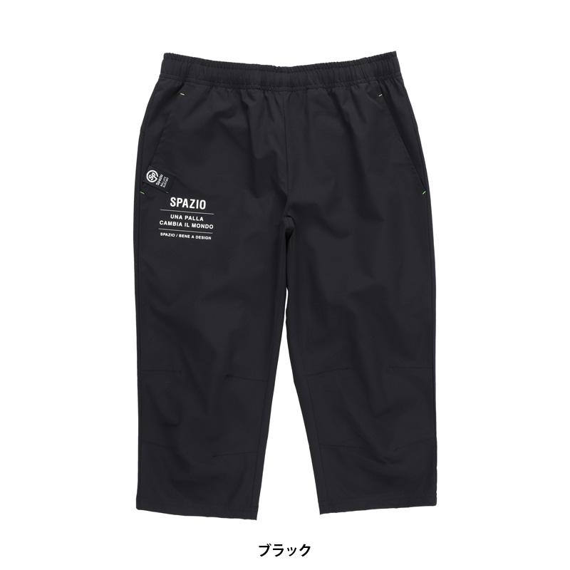 スパッツィオ/Spazio トレーニングロングパンツ/七分丈パンツ【GE-0741】