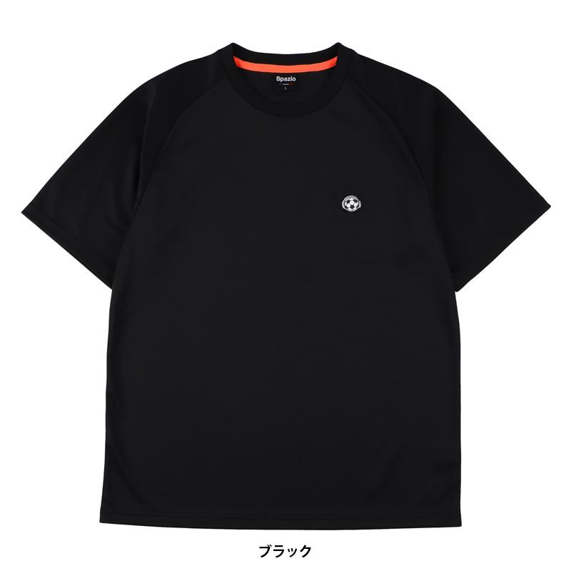 スパッツィオ/Spazio プラクティスシャツ/ボールヘットフォンプラシャツ【GE-0761】