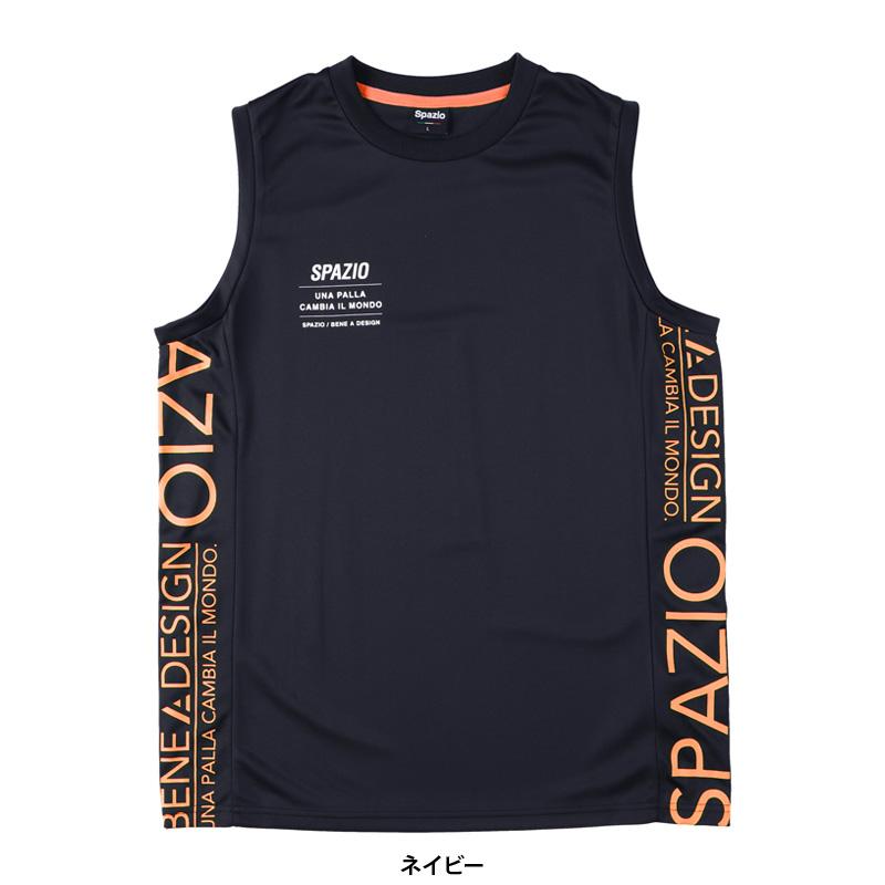 スパッツィオ/Spazio プラクティスシャツ/Jr.接触冷感ノースリーブ【GE-0745】