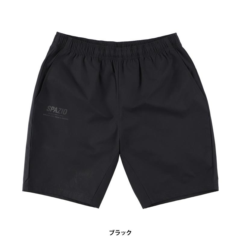 スパッツィオ/Spazio トレーニングハーフパンツ/トラックハーフパンツ【GE-0742】