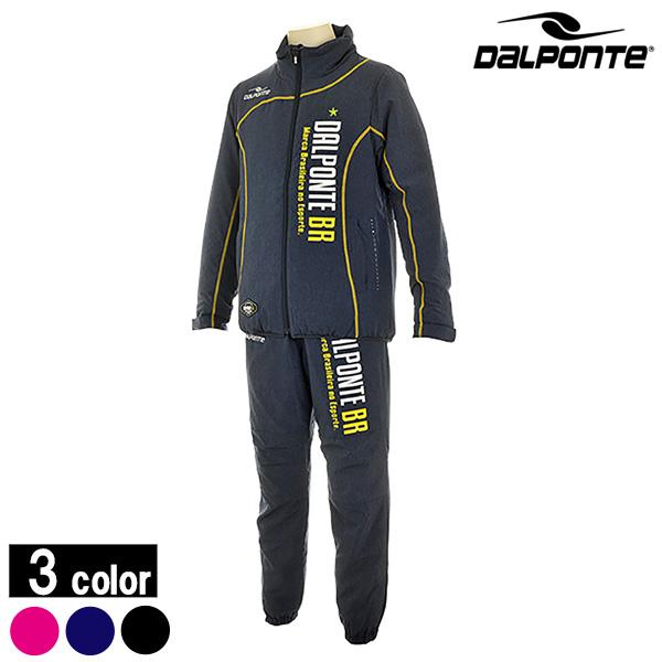 ダウポンチ/DALPONTE ストレッチウーブン中綿スーツ/上下中綿アウター 【DPZ0190】(送料無料)