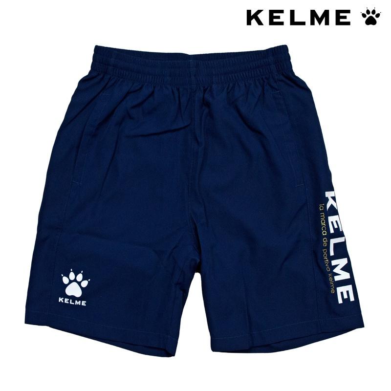 KELME/ケルメ プラクティスパンツ【KG18S507】